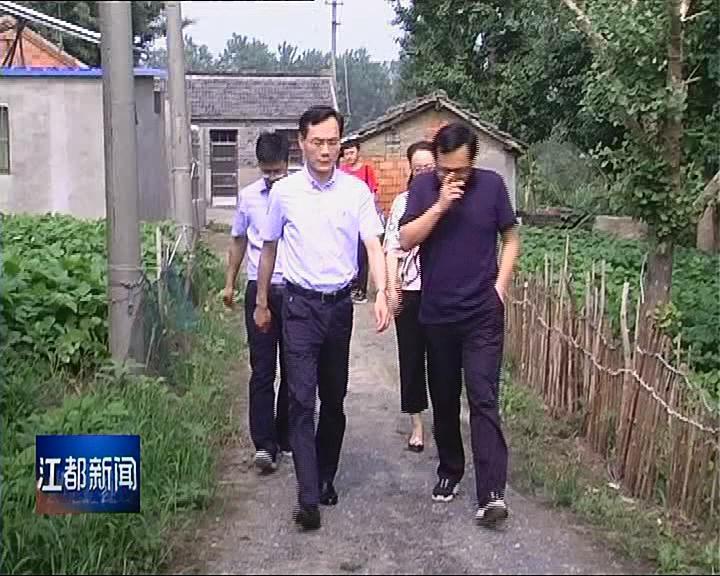 江都樊川镇通过解放思想大讨论活动展示干部队伍新气象【江都新闻】
